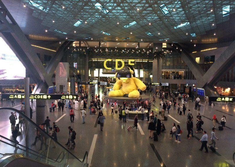 dohai nemzetközi repülőtér