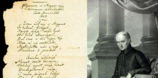 Kölcsey Ferenc Himnusz