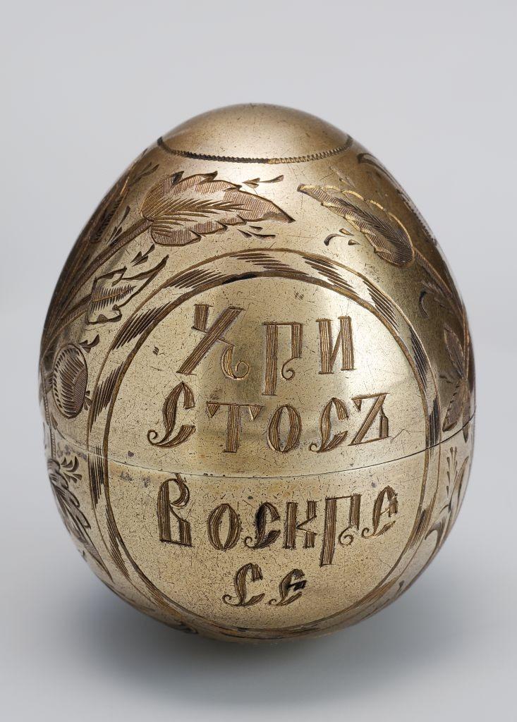 Ezüst húsvéti tojás 1868 - Oroszország - IM