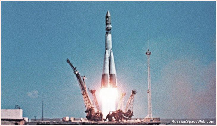 Az első űrhajó kilövése